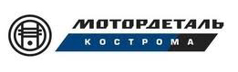 MOTORDETAL-KOSTROMA